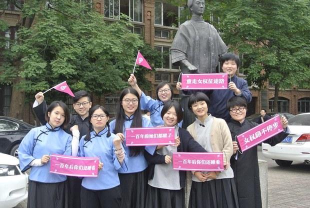 china-womens-march-reenactment-march-2017-1000.jpg