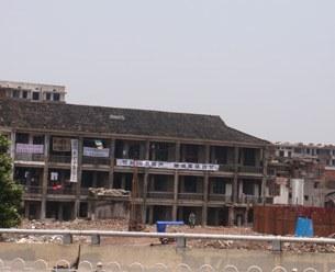 Changsha Eviction 305.jpg