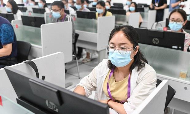 Local Governments in China Slash Civil Service, Teacher Bonuses