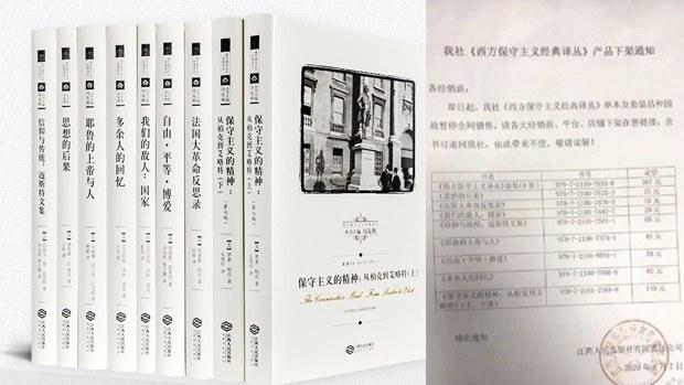 china-books-081820.jpg
