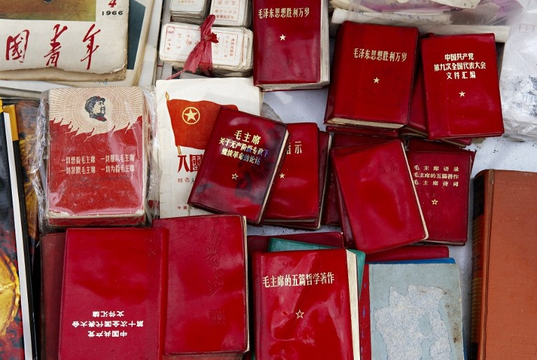 New Edition of Mao's Iconic Book Planned, Denied