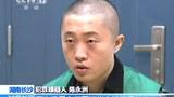 china-reporter-bribery-oct-2013.jpg