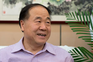 Mo Yan waits to attend a press conference in Shandong province, Oct. 12, 2012.