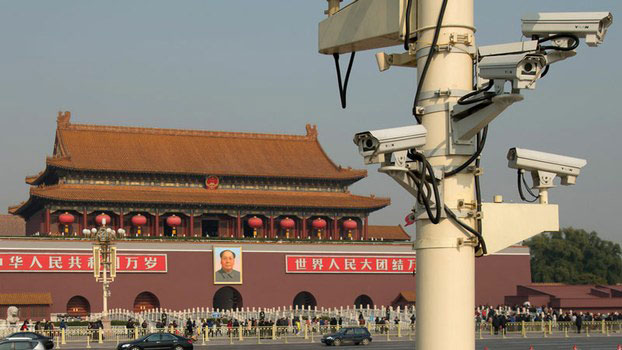 Beijing 100 Percent Covered By Web Of Surveillance Cameras