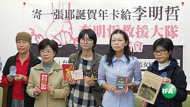 china-leechingyu-020918.jpg