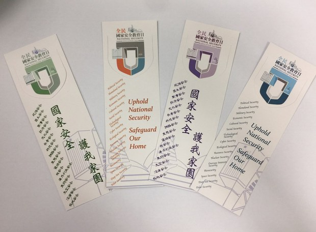 Hong Kong Launches 'National Security Education' Campaign in Schools