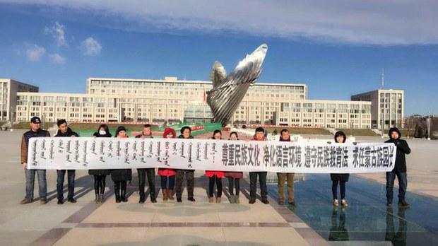 china-banner-070720.jpg