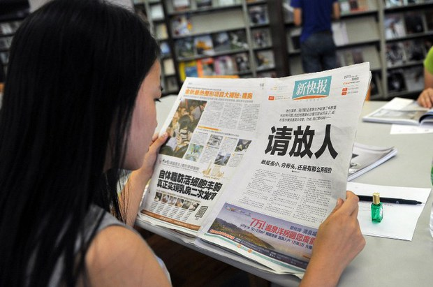 china-chen-yongzhou-headline-oct-2013.jpg