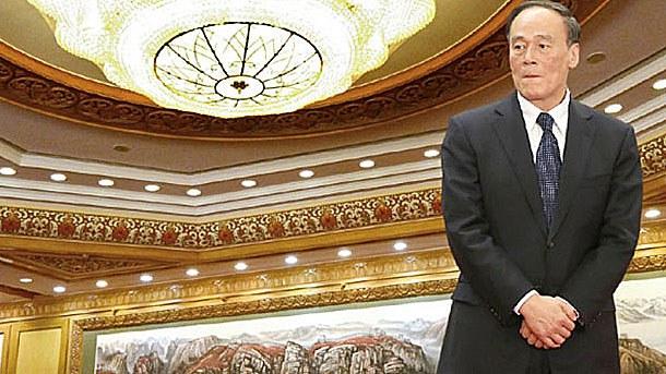china-wang2-102717.jpg