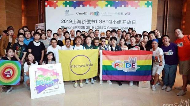 china-pride-081720.jpg