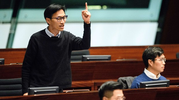 china-eddie-chu-hk-legco-march-2018.jpg