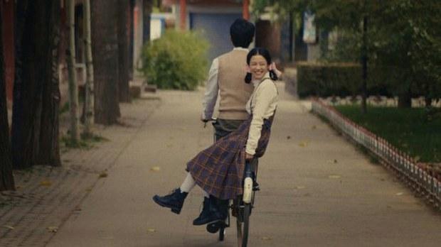 china-film-090420.jpg