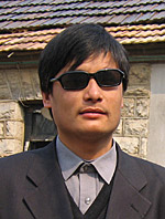 Blind human rights activist Chen Guangcheng. Photo: Gongmin Weiquan Wang.