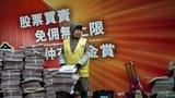hong-kong-newspaper-seller-feb13-2014.jpg
