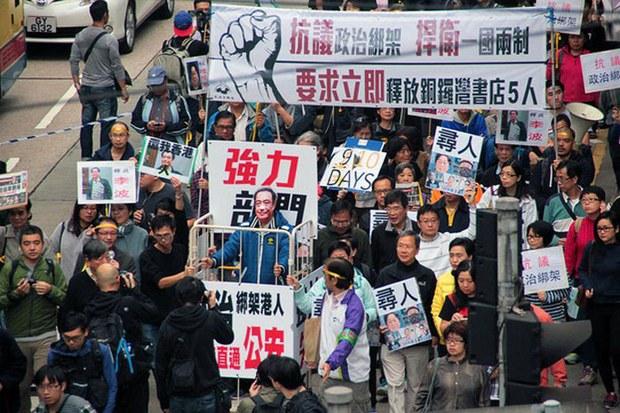 china-hongkong-1112016.jpg