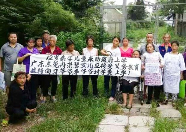 china-education-08222016.jpg