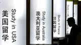 china-education-12242015.jpg