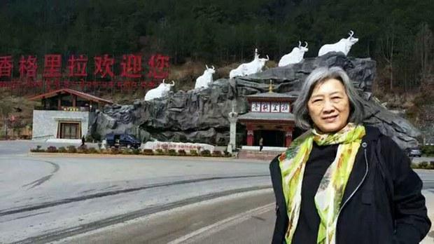 china-gaoyu-04012016.jpg