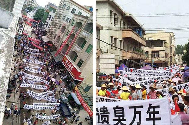 china-qianshuimay212015.jpg