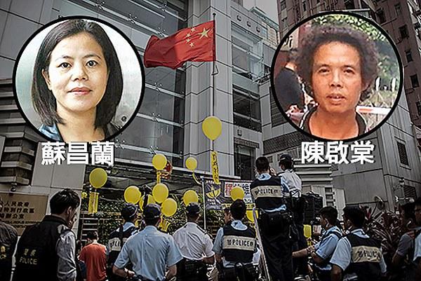 china-su-changlan-chen-qitang-activists-march-2017.jpg