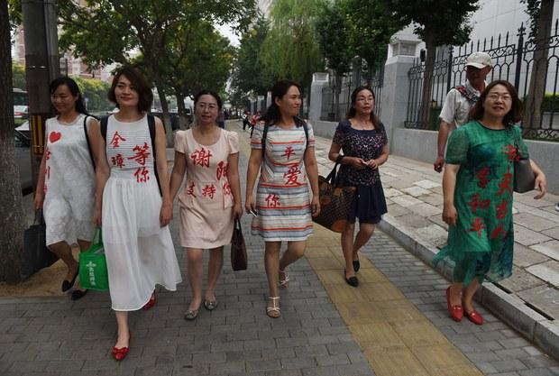 china-judicial-09132016.jpg