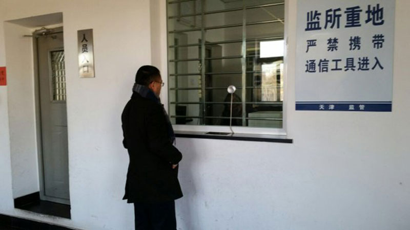 China to Try Top Human Rights Lawyer, Delays Three Other Cases
