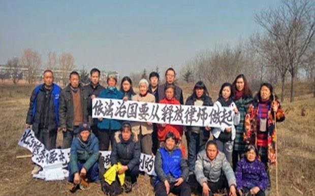 china-lawyers-03032016.jpg