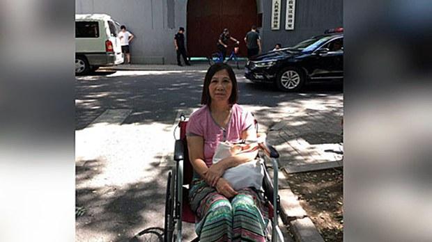 china-activist-ni-yulan-beijing-sept-2018.jpg