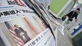 china-newspaper-08282015.jpg
