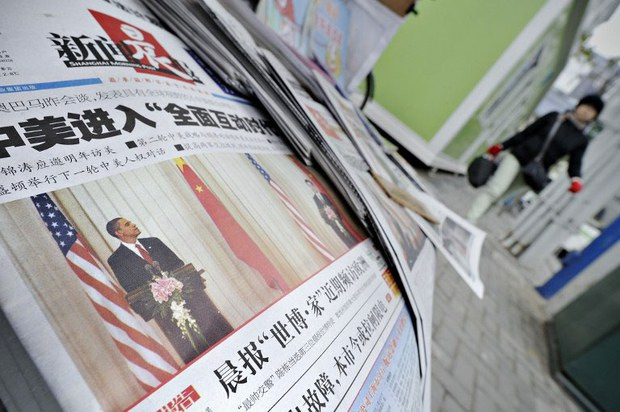china-newspaper-08282015.jpg