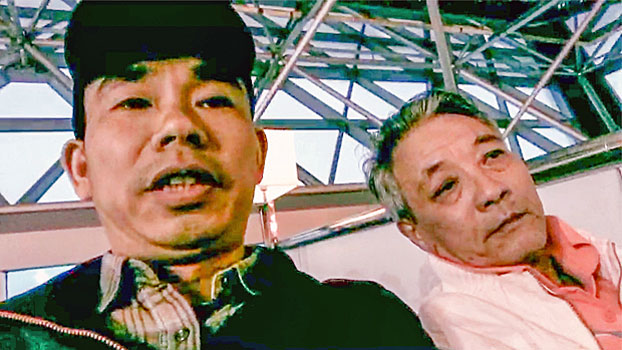 Chinese activists Yan Kefen (R) and Liu Xinglian (L) at Taoyuan International Airport in Taipei, Taiwan, Oct. 4, 2018.
