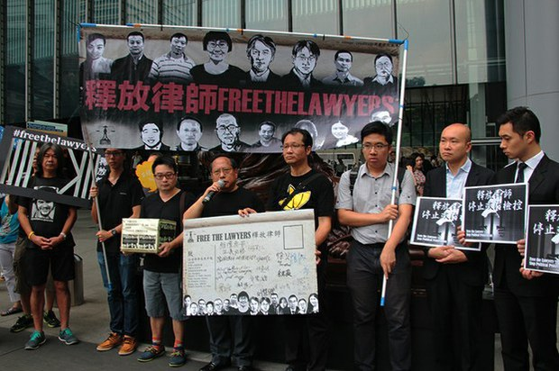 china-hong-kong-rights-lawyers-protest-aug25-2015.jpg
