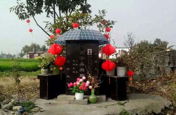 china-quake-03222016.jpg