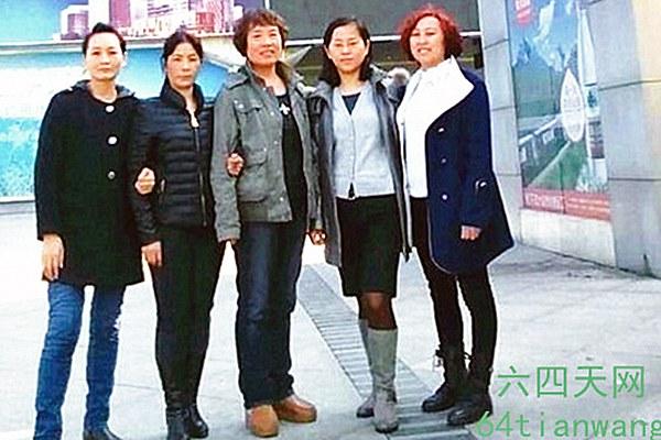 china-citizen-journalist-wang-jing-undated-photo.jpg