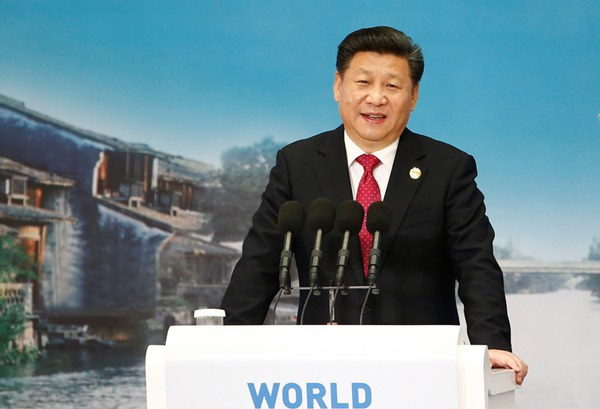china-xi-jingping-internet-conference-wuzhen-dec16-2015.jpg