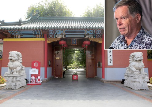 US oceanographer Walker Smith and the Shanghai Jiao Tong University, where he is a professor.