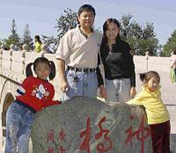 Mr. Shi Weihan with his family members. Photo courtesy chinaaid.org