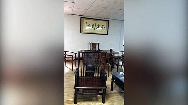 china-lawyers-club-guangxi-sept18-2018.jpg