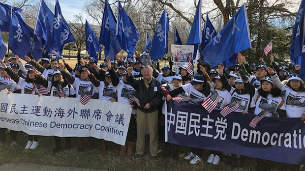 china-overseas-chinese-democracy-coalition-protest-washington-feb19-2019.jpg
