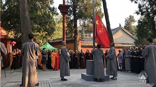 china-shaolin-temple-flag-raising-aug27-2018.jpg
