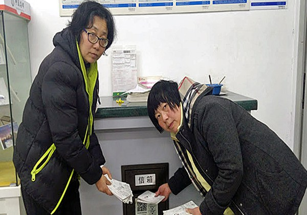 china-shanghai-petitioners-cards-feb9-2016.jpg