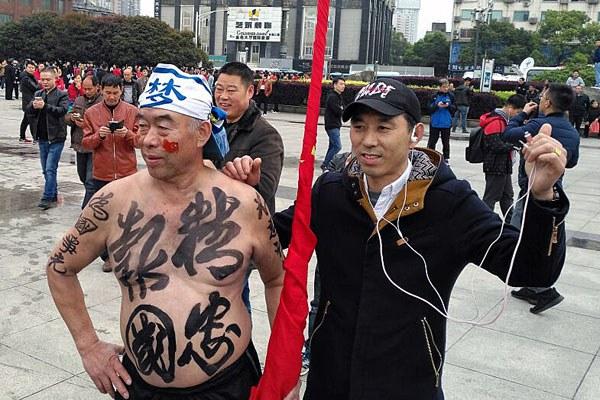 china-soccer-fans-nationalism-changsha-hunan-mar22-2017.jpg