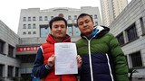 china-gay-marriage-fujian-province-dec-2015.jpg
