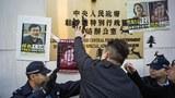 china-activists-rights-lawyer-wang-quanzhang-hong-kong-dec26-2018.jpg