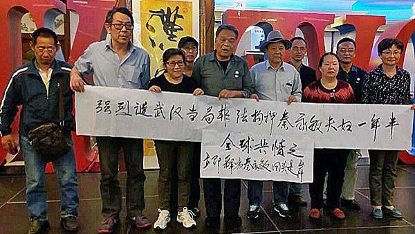 china-activists-qin-yongmin-chro-undated-photo.jpg