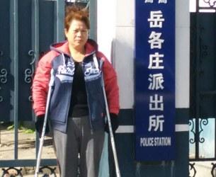 china-petitioner-ge-zhihui-oct2-2015.jpg