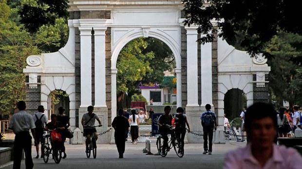 china-students-tsinghua-university-beijing-jul27-2016.jpg