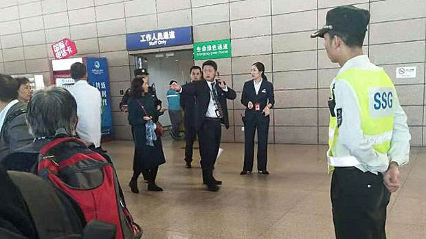 china-airportblock2-103018.jpg
