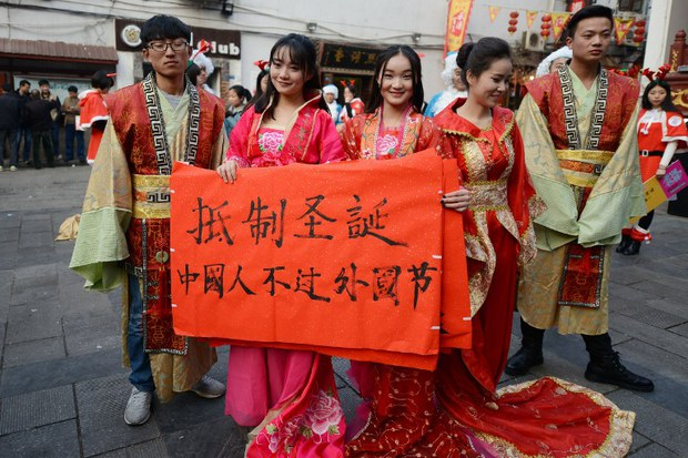 china-xmas-boycott-dec-2014.jpg