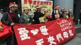 hong-kong-alliance-christmas-dec24-2014.jpg